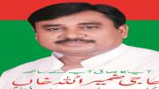 Zameerullah Khan