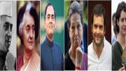 Nehru Gandhi dalali