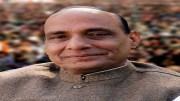 Rajnath Singh Home Minister