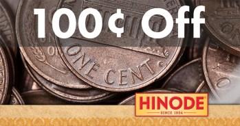Hinode rice: coupon