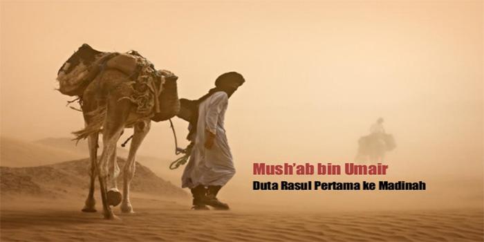 http://i2.wp.com/www.hisbah.net/wp-content/uploads/2016/06/Duta-Pertama-Dalam-Islam-Mush%E2%80%99ab-bin-%E2%80%98UmairDuta-Pertama-Dalam-Islam-Mush%E2%80%99ab-bin-%E2%80%98Umair.jpg?fit=700%2C350