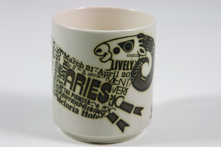 vintage Hornsea Pottery Aries mug