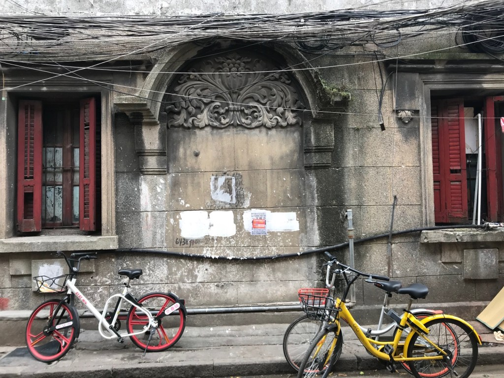 Laoximen house