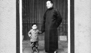 Changpao-Father-Fauntleroy-son-1-e1465264066368