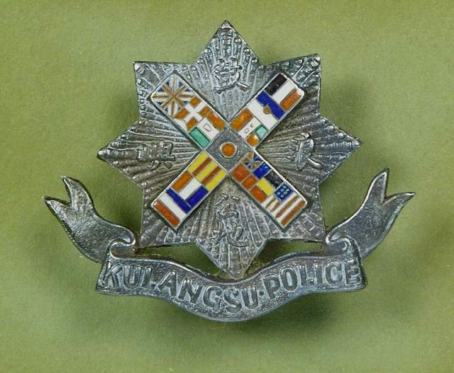Kulangsu Municipal Police Badge