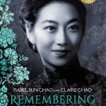 RememberingShanghai-6x9-CV-FT