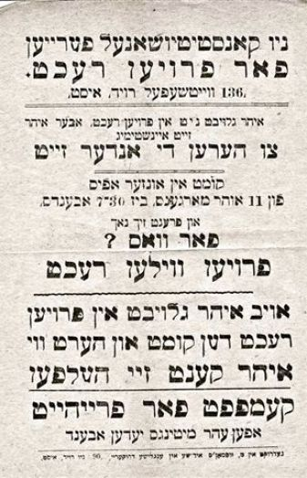 Kate distributed a NCS leaflet translated into Yiddish in Whitechapel in 1913