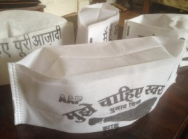 Radical Objects: The Common Man's Gandhi Cap