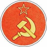 komunizam-v