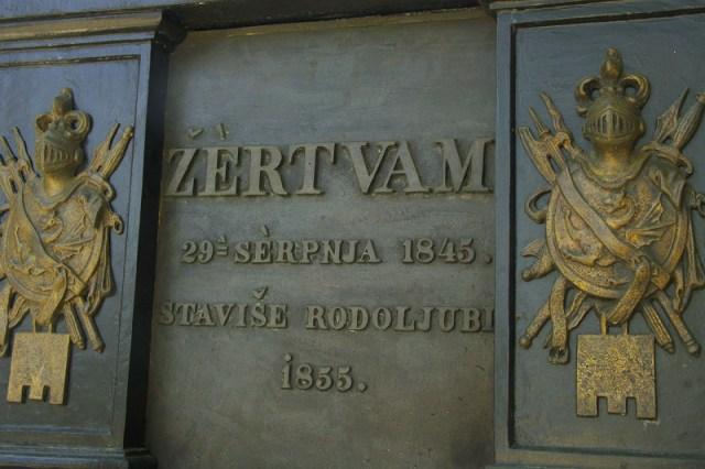 Srpanj 1848 Zagreb Mirogoj