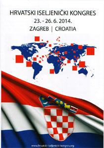 Hrvatski iseljenički kongres
