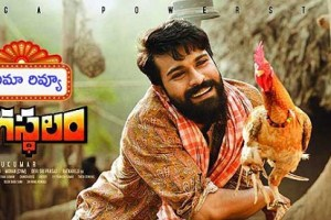 Rangasthalam_poster-2