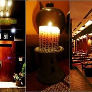 Korean Vegetarian in a Zen-like Setting at HanGawi | NYC