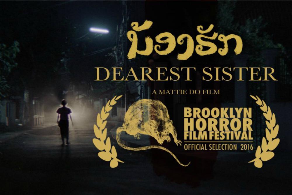 1-dearest-sister-poster