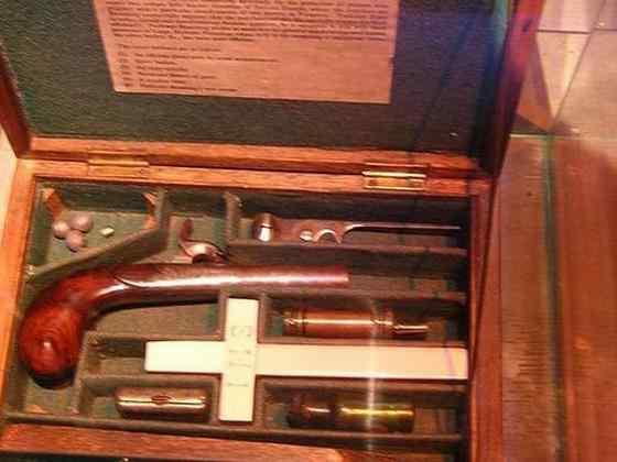 Equipment for killing vampires08