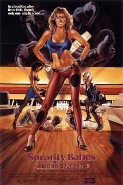 Sorority Babes Slime Ball movie poster