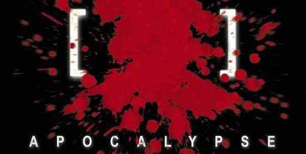 Rec 4 Apocalypse poster