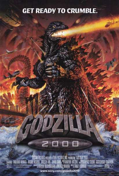 Godzilla 2000 movie poster