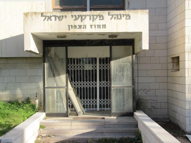 מי שומר על מקרקיע ישראל? - צילום ע'זל כרים