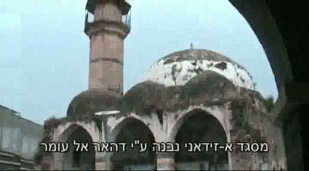 מסגד אל עומריה