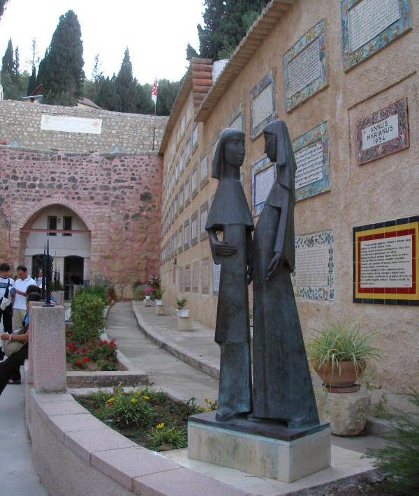 Ein-Karem-Church-of-the-Visitation