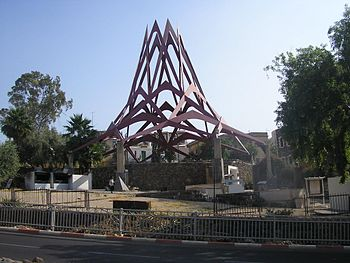 Kever Rambam  - Photo Almog