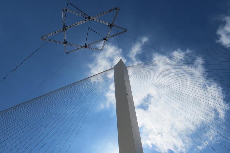 גשר המיתרים ירושלים