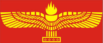 Aramean Flag הארמים
