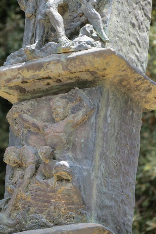 מנורת הכנסת - העפלה