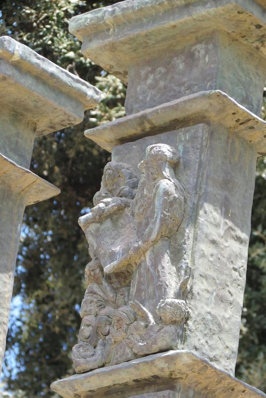 מנורת הכנסת - עזרא