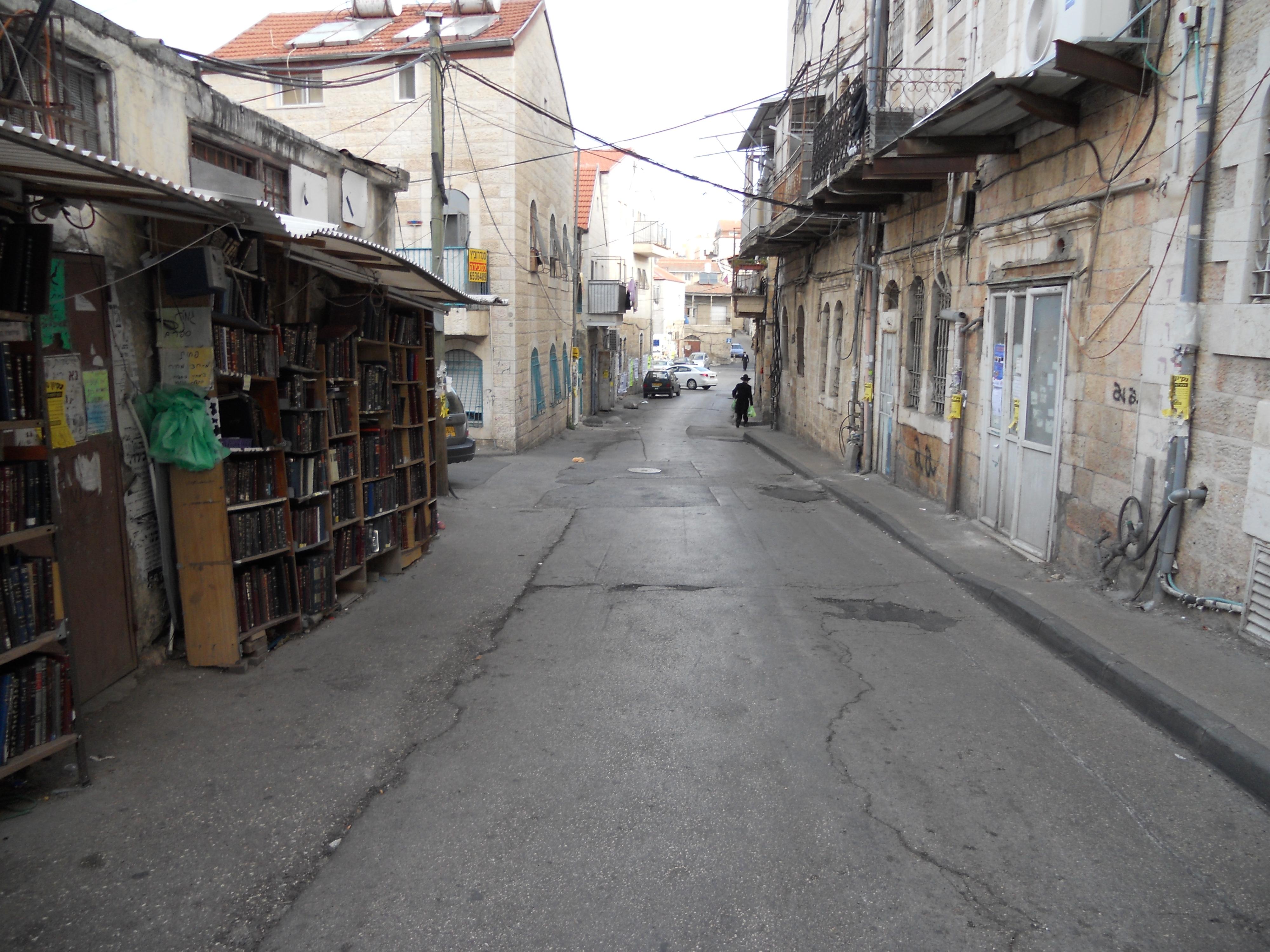 רחוב_זוננפלד_בירושלים - שכונת בית ישראל