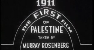 - Murray Rosenberg - Public Domain - First_Film_of_Palestine,_1911