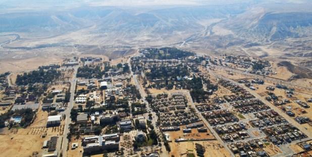 מדרשת שדה בוקר - מראה מהאוויר צילום: Amos Meron