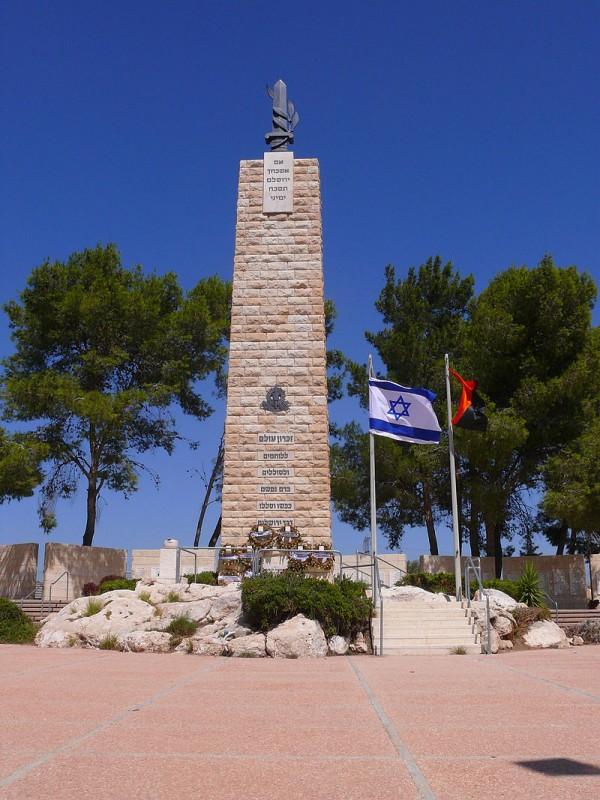 אנדרטה לחיל ההנדסה הישראלי צילום: MathKnight