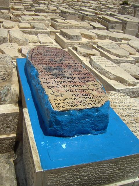 קבר חיים בן עטר בהר הזיתים צילום: Chesdovi