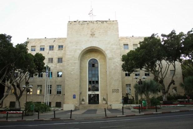 היכל העירייה חיפה צילום: Yakovleva