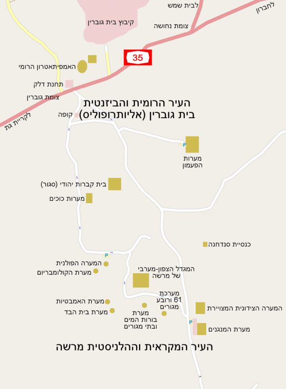 Map Beit Govrin National Park צילום: Ori~ Permission=Map data © OpenStreetMap contributors, CC-BY-SA