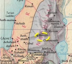 """כפר ראמה בנחלת נפתלי קרוב למאה ה-03 לפנה""""ס"""