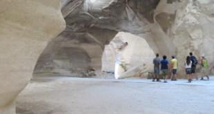 מערות אחינועם *