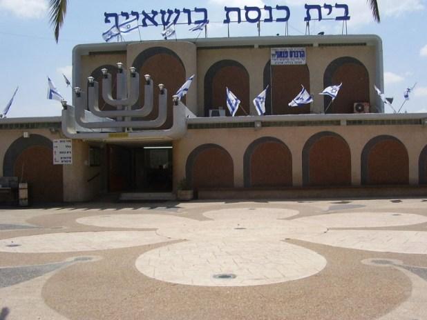 בית הכנסת בישוב זיתן צילום:אבישי טייכר