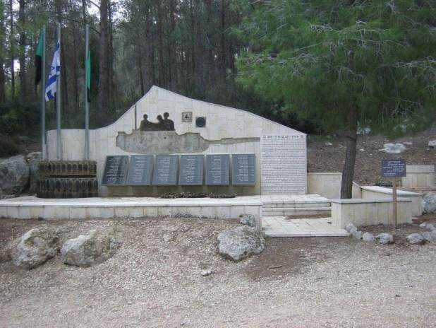 אנדרטת גדוד 184 ליד מושב תרום צילום: YoavR