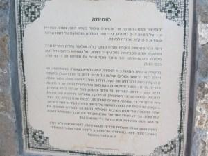 מלחמת ישראל בארם