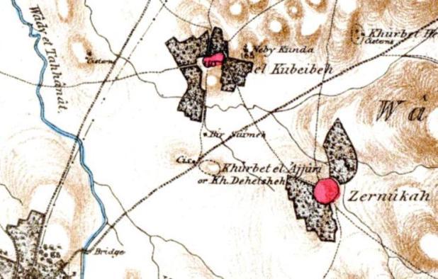 כפר קובייבה