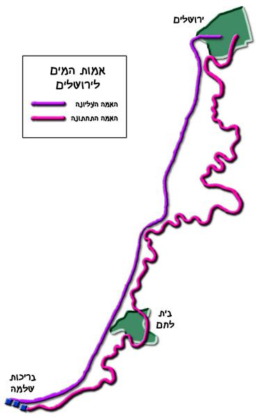 תוואי אמות המים לירושלים יצירה: תמר הירדני
