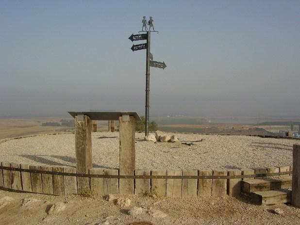המצפור בפסגת תל צפית צילום:אבישי טייכר Avi1111