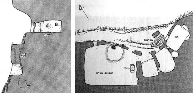 Faran Monastery קרדיט: Israel Antiquities Authority