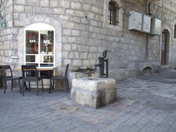 Water pump at the corner of Emek Refaim and Hamagid in the German Colony, Jerusalem. Geography of Israel