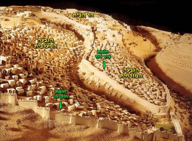"""דגם חומות ירושלים אחרי התפשטות העיר אל הגבעה המערבית בימי חזקיהו קרדיט: יוצר הקובץ מכון מגלי""""ם"""
