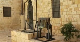 מנזר סן סלוודור – (מנזר המושיע הקדוש) ירושלים  *