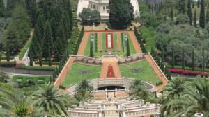 הגן הבהאי